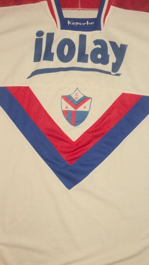 Deportivo y Social Union Alem Progresista - Allen - Rio Negros