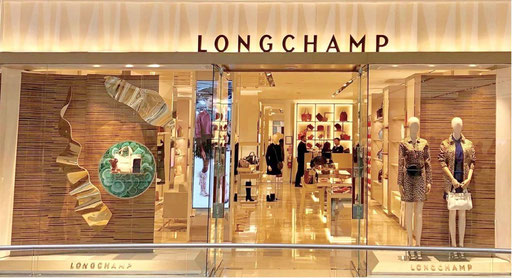 Vitrine Longchamp maroquinerie