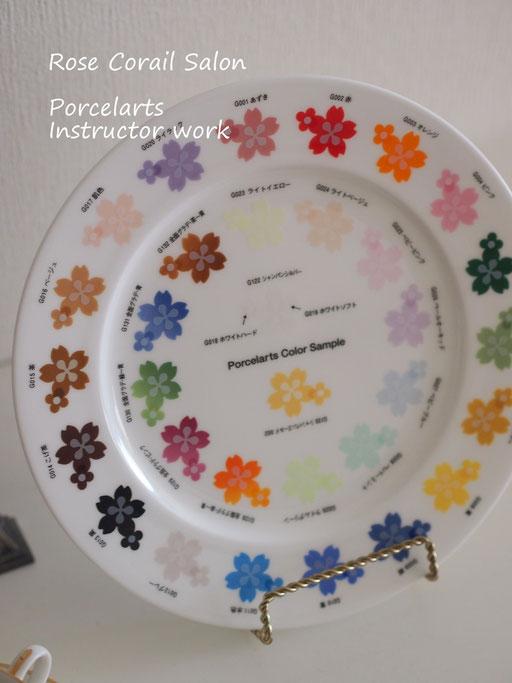 ポーセラーツインストラクター課題:色見本プレート