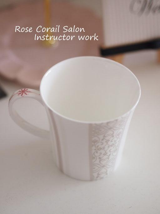 ポーセラーツインストラクター課題:マグカップ