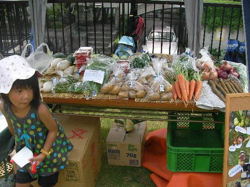 野菜直売をしている写真