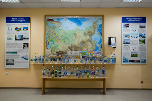 Inside the 'Museum of Water of The Russian Research Institute for Integrated Water Management and Protection' (RosNIIVKH), one of the reliable partners of UCEE. The bottles with natural water came all from different parts of the Russian Federation.