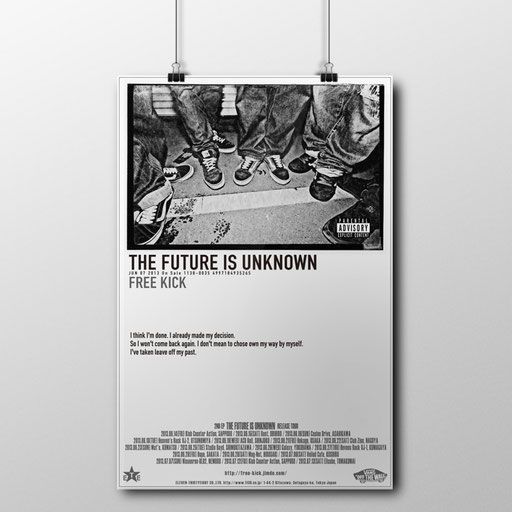 Free Kick / The Future Is Unknown ポスター [FRKK-TFIU POSTER]