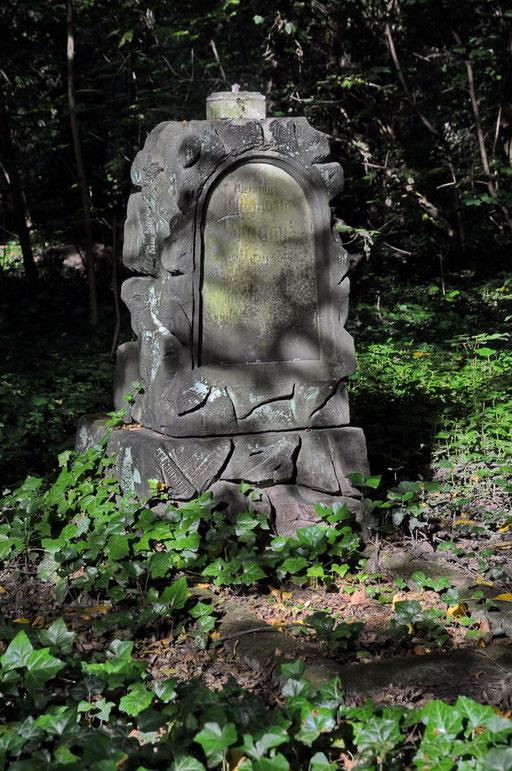 Ostfriedhof Dortmund, Jüdische Abteilung