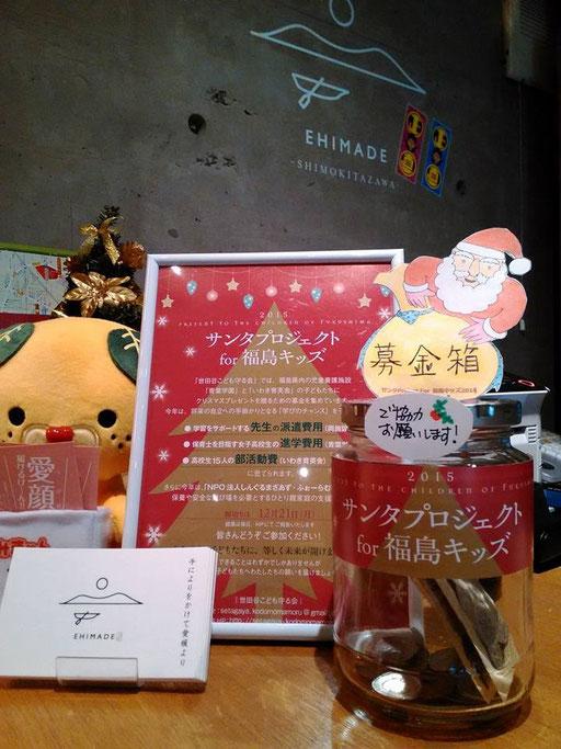下北沢のEHIMADEは、愛媛の匠が丹精込めて作り上げた手仕事製品を集めたセレクトショップ。今治タオルをはじめ、柑橘を使ったジュースや砥部焼など「愛媛のよいもの」が揃っています!