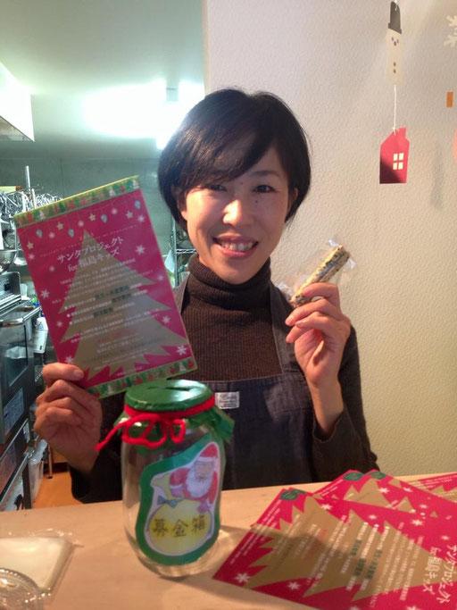 等々力RUE5。パリ仕込み、粉の魔術師・工藤麻美さんの隠れた名店!アップルパイ、キャロットケーキ、マロンのケーキなど、他では味わえない繊細な味わい。今年も募金をすると特典がもらえるチャリティも実施!