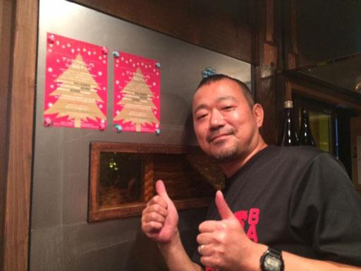 頑BAR 12月に祖師谷にオープンした居酒屋。忘年会の予約も受付中!元気が出る名前がいいね!