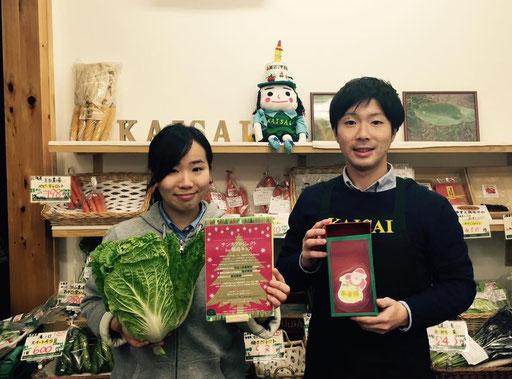 深沢KAISAIには、農薬・化学肥料不使用の野菜がたくさん!古谷ゆう子店長の説明がとっても丁寧