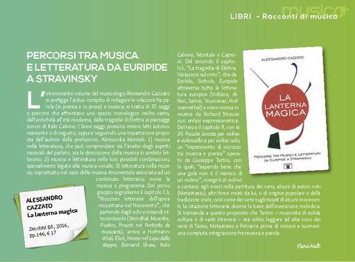 "Rivista ""Musica+"", 2017"