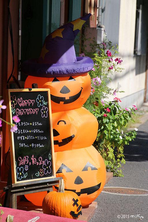ハロウィン時期の店頭(プチ・プランス)