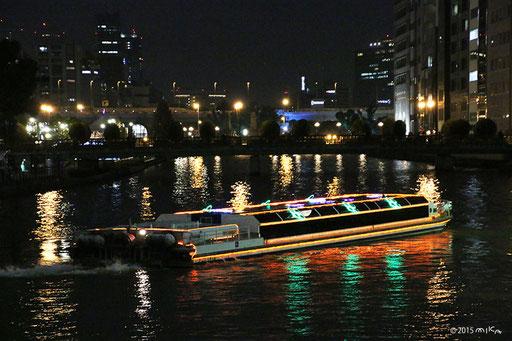 大阪水上バスも動いています