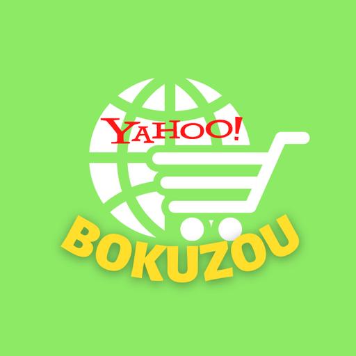 BOKUZOU Yahoo!店