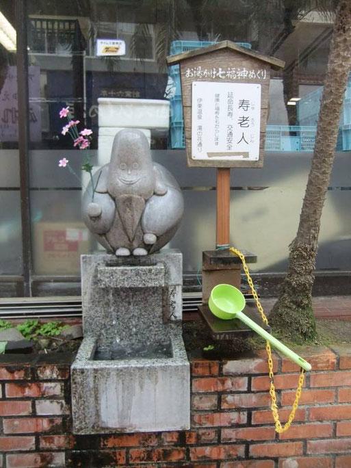 Une des 7 déïtés de la bonne fortune dans le Shotengai d'Itō