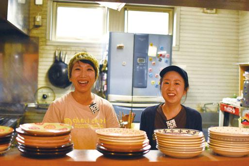 旭川 御飯屋 charichari