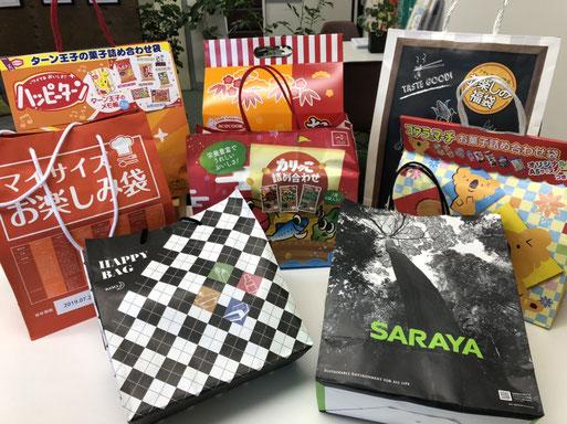 福袋,お楽しみ袋,すみか,東大阪,sumika,住家,不動産