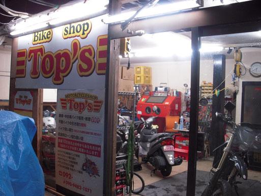 Top's 入口