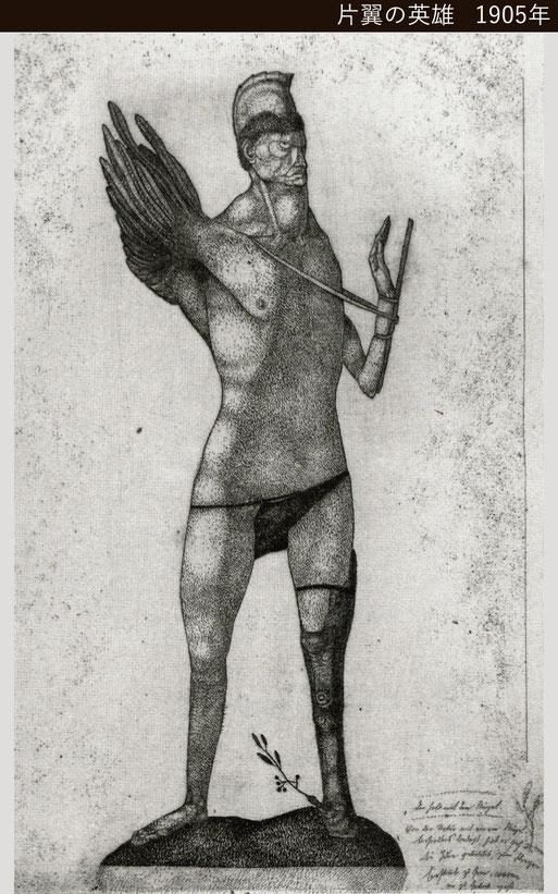 パウルクレー「片翼の英雄」1905年