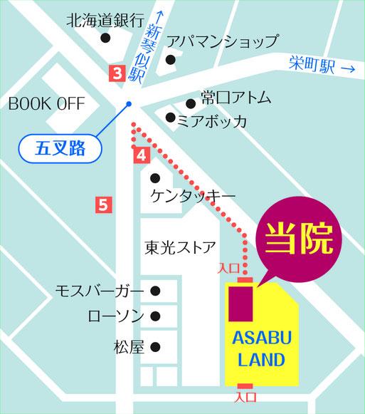 エメラルド整形外科疼痛クリニックは札幌市北区麻生に位置し、地下鉄南北線麻生駅や麻生バスターミナル、JR新琴似駅に近接しています。