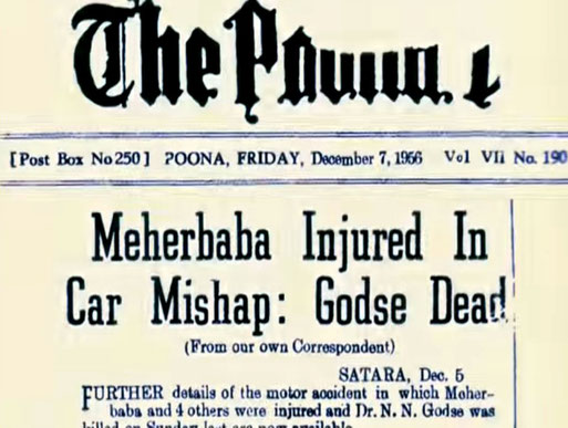 1956 car accident reported in a Poona newspaper