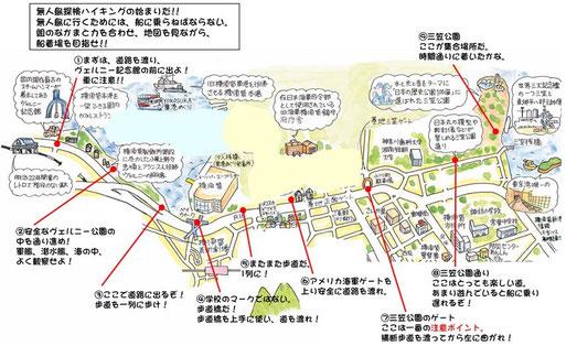 三笠公園までの地図