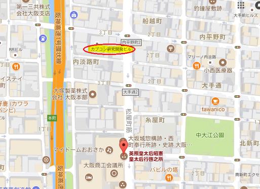 大阪市中央区