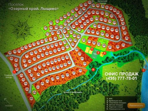 генплан дачного поселка Озерный край, Участки без подряда на истринском водохранилище