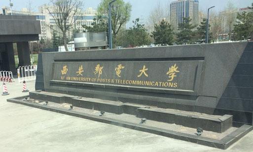 Partner University XUPT, Xi`an