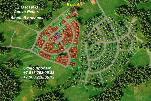 генплан дачного поселка зорино спорт вилвдж, истринское водохранилище