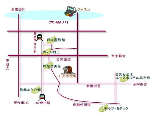 今市旅館組合マップ