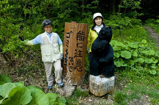 巨木見学はクマにも注意してください。岩館会員と高橋会員