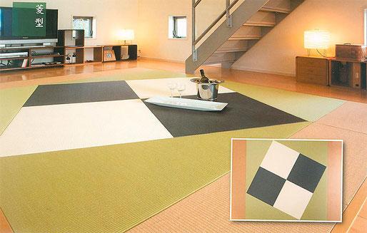 菱形デザイン畳