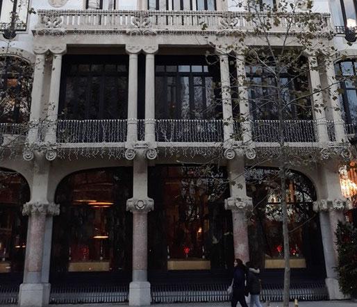Отели Барселоны - Каса Фустер
