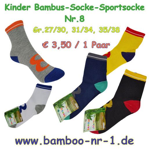 Bunte Sportsocke, Kindersocke aus Bambus, Nr.8