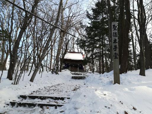 スタッフブログ 2019年初詣(写真5)
