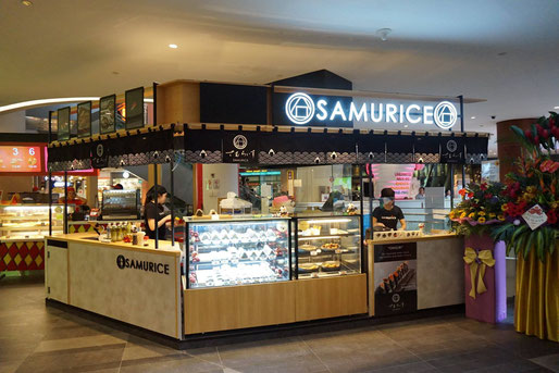 Samurice - Welcome to SMS24/7 Smart Job Info!