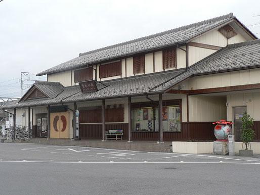 近江鉄道「愛知川駅」