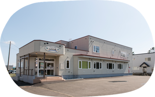 北海道枝幸町でひとと町を「つなぐ」拠点施設「にじの森」は旧すがの医院を改装してオープンしました。