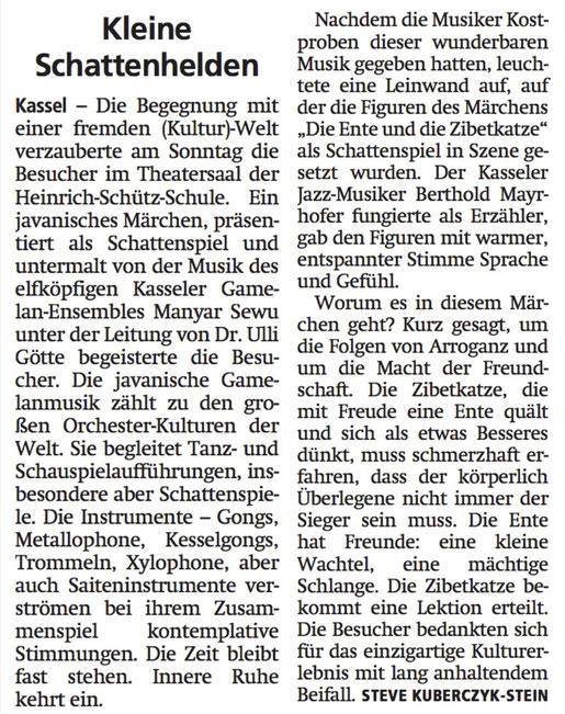 Gamelan & Schattenspiel, Bericht in der HNA Kassel