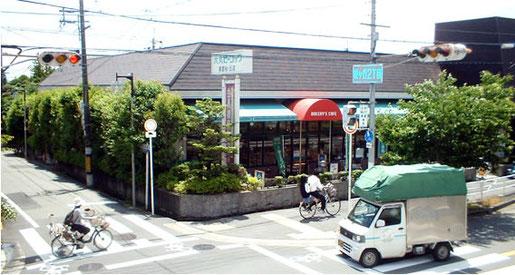 """""""屋根のある緑のーパーマーケット""""・・大丸ピーコック箕面桜ヶ丘店"""