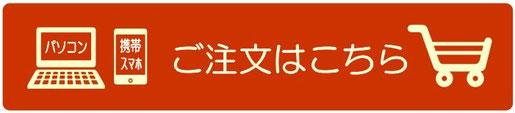 本格芋焼酎の名入れギフト 芋焼酎名入れギフト/黒麹仕込いわがわ ご注文