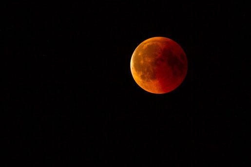 Шива пуджа на лунное затмение
