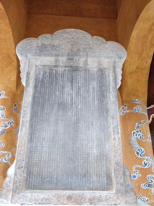Stèle funéraire dont l'empereur a composé lui même l'épitaphe