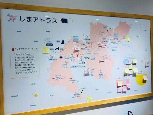 隠岐の島 京見屋分店ブログ 西ノ島コミュニティ図書館「いかあ屋」
