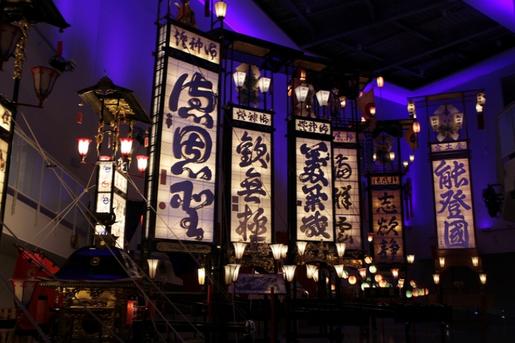 キリコ(輪島キリコ会館 内観)