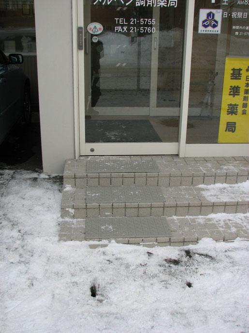 タイル階段滑り止め
