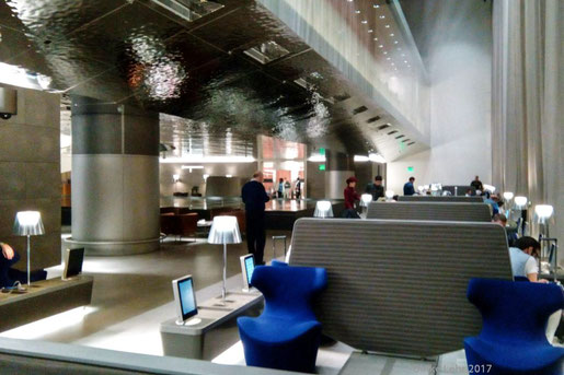 Al Mourjan Business Lounge Doha