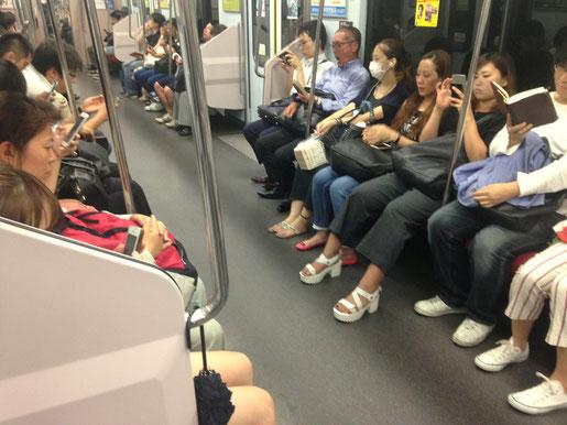 in der U-Bahn