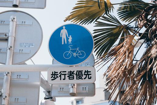 Japanische Schriftzeichen verstehen mit Apps, Tricks und Symbolik