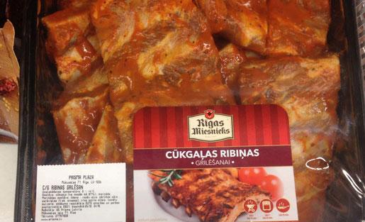 Овощной шашлык как предложение