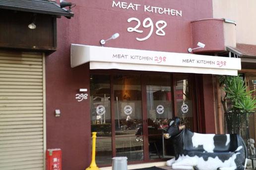 肉バル,MEATKITCHEN,ミートキッチン,298